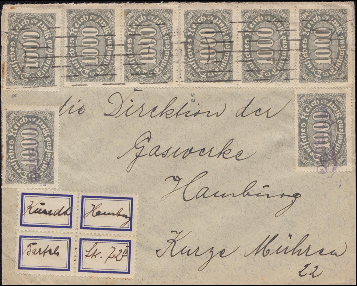 252 Infla-Mehrfachfrankatur auf Orts-Brief HAMBURG 25.8.23 an die Gaswerke