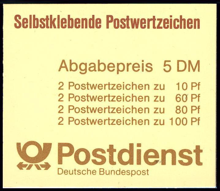 27I MH SWK 1991/sk, Type I, postfrisch **