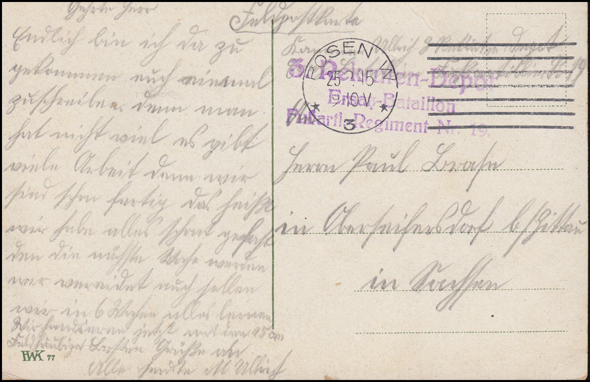 Feldpost 1915: BS Feldartillerie-Regt. 19, passende AK Haubitze in Feuerstellung