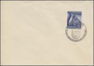 779 Das Blaue Band Blanko-Brief SSt HAMBURG Deutschlandpreis der Dreijährigen