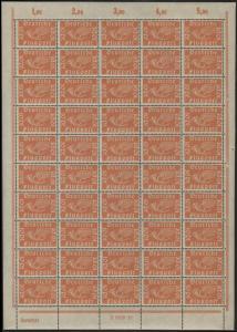 111-112 Flugpost Posthorn/Doppeldecker, 2 Werte postfrisch im Bogen **, BARSCHAT