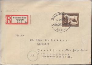 899 Rennen um das Braune Band EF auf R-Brief SSt 10 Jahre MÜNCHEN-RIEM 6.8.44