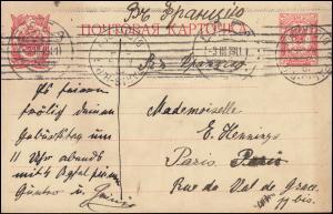 Rußland Postkarte P 21 aus RIGA 3.3.1911 nach PARIS 18.3.11 mit Karikatur