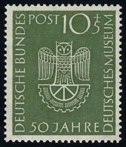 163 Deutsches Museum München, postfrisch **