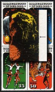 2983-2986 Zirkuskunst-Viererblock mit PLF Stecherzeichen bei 2986, **