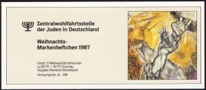 ZWStJ/Weihnachten 1987 Geburt Christi 80 Pf, 5x1346, ESSt Bonn
