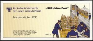 ZWStJ/Wofa 1990 Postgeschichte & Paketpostamt 100 Pf, 5x1476, postfrisch