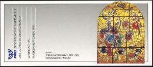 ZWStJ/Weihnachten 1991 Geburt Christi 100 Pf, 5x1581, ESSt Bonn