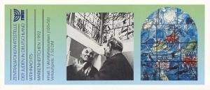 ZWStJ/Weihnachten 1992 Christi Geburt 100 Pf, 5x1640, ESSt Bonn