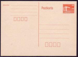 P 86I Bauwerke Klein 10 Pf Palast der Republik, orange 1986, ohne DV. postfrisch