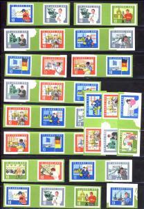 1059-1073 aus Block 19, 15 Jahre DDR - 14 Zusammendrucke + 1 Ezm, Set **