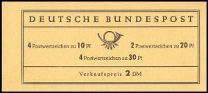 12buI MH Brandenburger Tor / Postfach - RLV III, ** postfrisch
