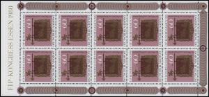 1065 Kleinbogen FIP-Kongreß Essen 1980, postfrisch **