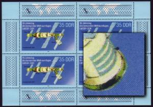 3192 Weltraumflug-KB 4x35 Pf mit PLF Punkt unten rechts, Feld 3, **