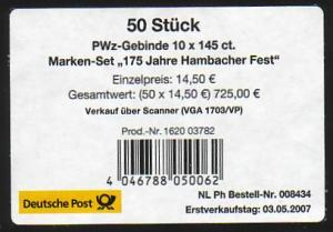 68 MH Hambacher Fest, Banderole für 50 MH, Type I