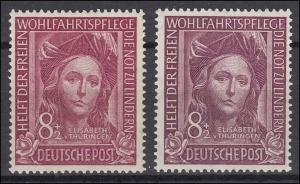 117 Wofa 8 Pf.- Set mit zwei Farbtönungen bräunlichlia und lilarot **