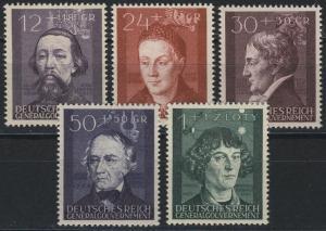 96-100 Kulturträger 1942, Satz komplett ** postfrisch