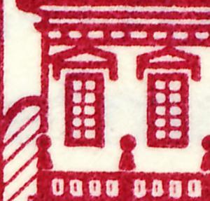 12b MH BuS 1960 [rote 60er], PLF VIII, **