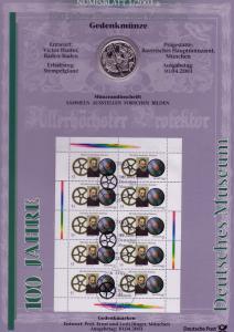 2332 Deutsches Museum München - Numisblatt 1/2003