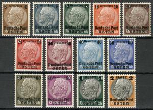 1-13 Deutsche Post Osten auf Hindenburg 1939, 13 Werte komplett, Satz **