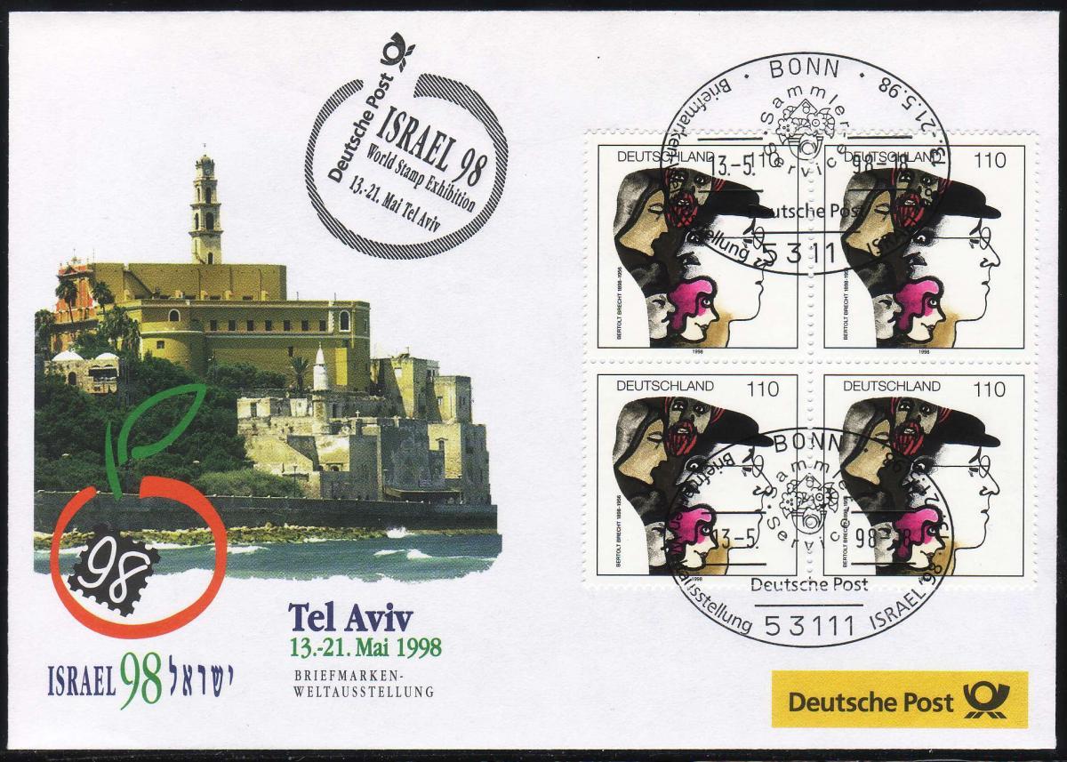 Ausstellungsbeleg Nr. 29 ISRAEL Tel Aviv 1998, SSt Bonn 13.5.98 0