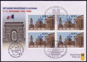 Ausstellungsbeleg Nr. 18 SALON PHILATELIQUE Paris 1996