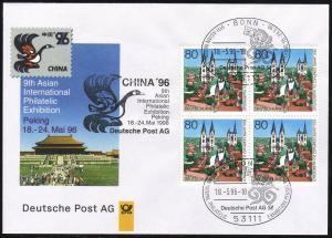Ausstellungsbeleg Nr. 14 CHINA Peking 1996, SSt Bonn 18.5.96