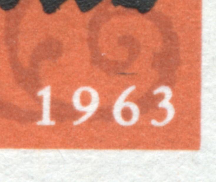396 Katechismus mit PLF schwarzer Strich über 1963, Feld 2 ** 0