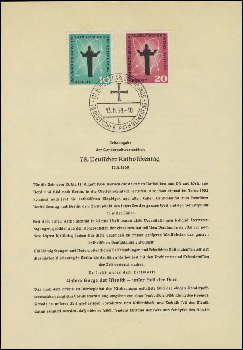Berlin-ETB Nummer 38 Katholikentag, ESSt Buchstabe: b 0