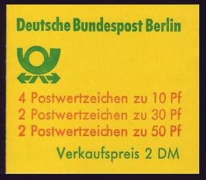 10bb IV MH BuS 1977 mit PLF IV: Blatt am Ast, Feld 7, postfrisch **