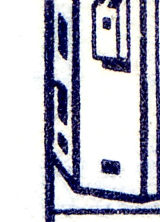 HBl. 21 aus MH 13 BuS 1982, mit PLF V (532I/IV), Feld 1, ** postfrisch 0