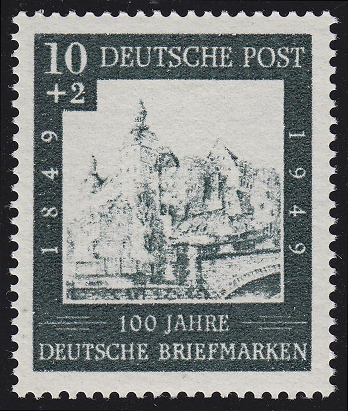 113 Deutsche Briefmarken 10+2 Pf, Versuchsdruck postfrisch ** 0