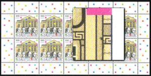 2028IV Weimar/Type I: 10er-Bogen mit PLF IV Fleck neben Ornament, Feld 2 **