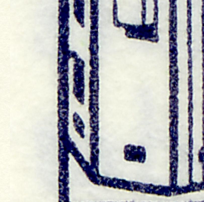 11m MH BuS 1980 - mit PLF V - postfrisch ** 0