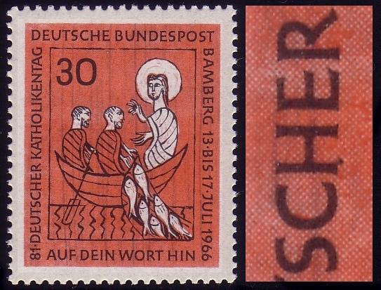 515III Katholikentag - PLF III: unten verlängertes H in DEUTSCHER, Feld 40, ** 0