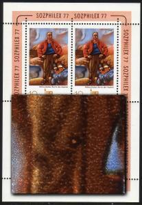 2247 SOZPHILEX-Kleinbogen 10 Pf mit PLF Hosenbeinfleck hell, Feld 2, **