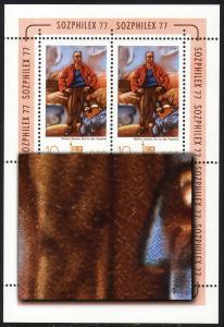 2247 SOZPHILEX-Kleinbogen 10 Pf mit PLF Hosenbeinfleck dunkel, Feld 2 **