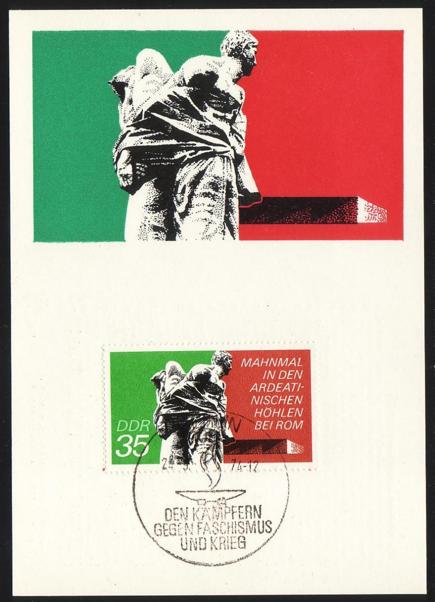 1981 Mahnmal 35 Pf: Punkt am L in MAHNMAL, F.25, auf MK 0
