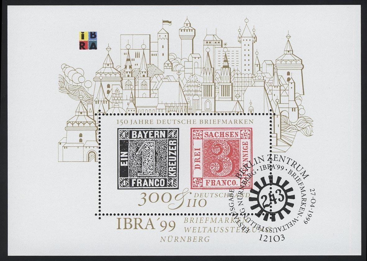 Block 46 IBRA Nürnberg 1999, ESSt Berlin 0