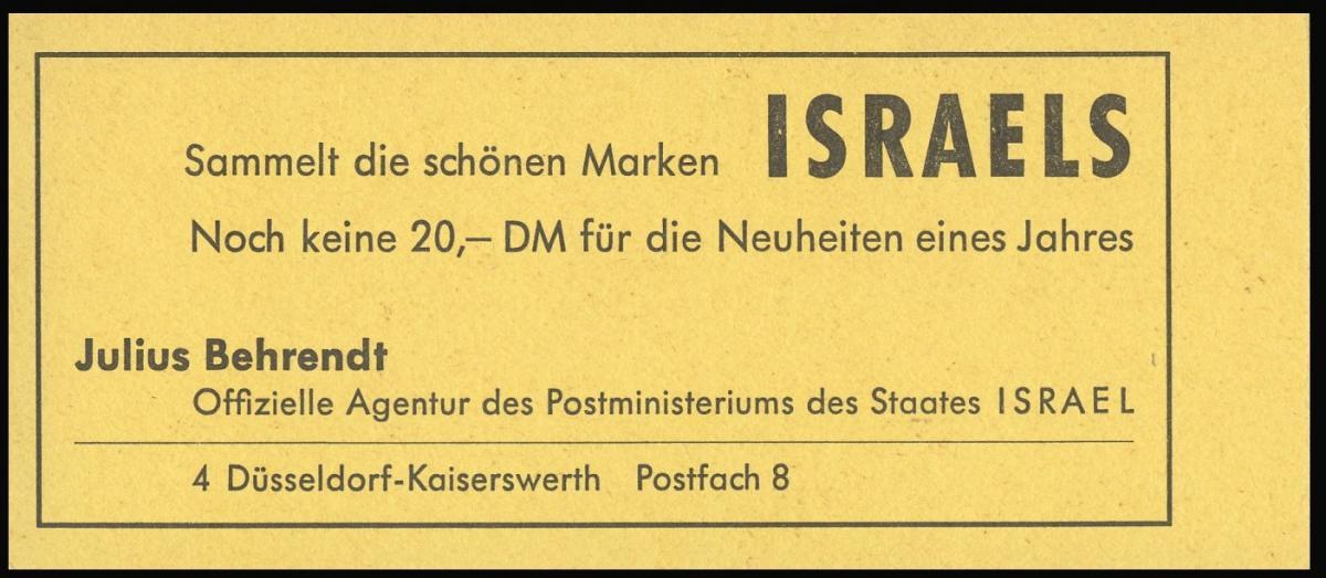 5bI MH Brandenburger Tor/Behrendt mit PLF 286I/288I ** 1