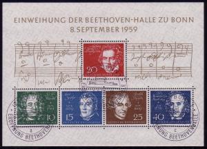 Block 2 Beethovenhalle 1959, ESSt Bonn, Stempel-Buchstaben a, b und c