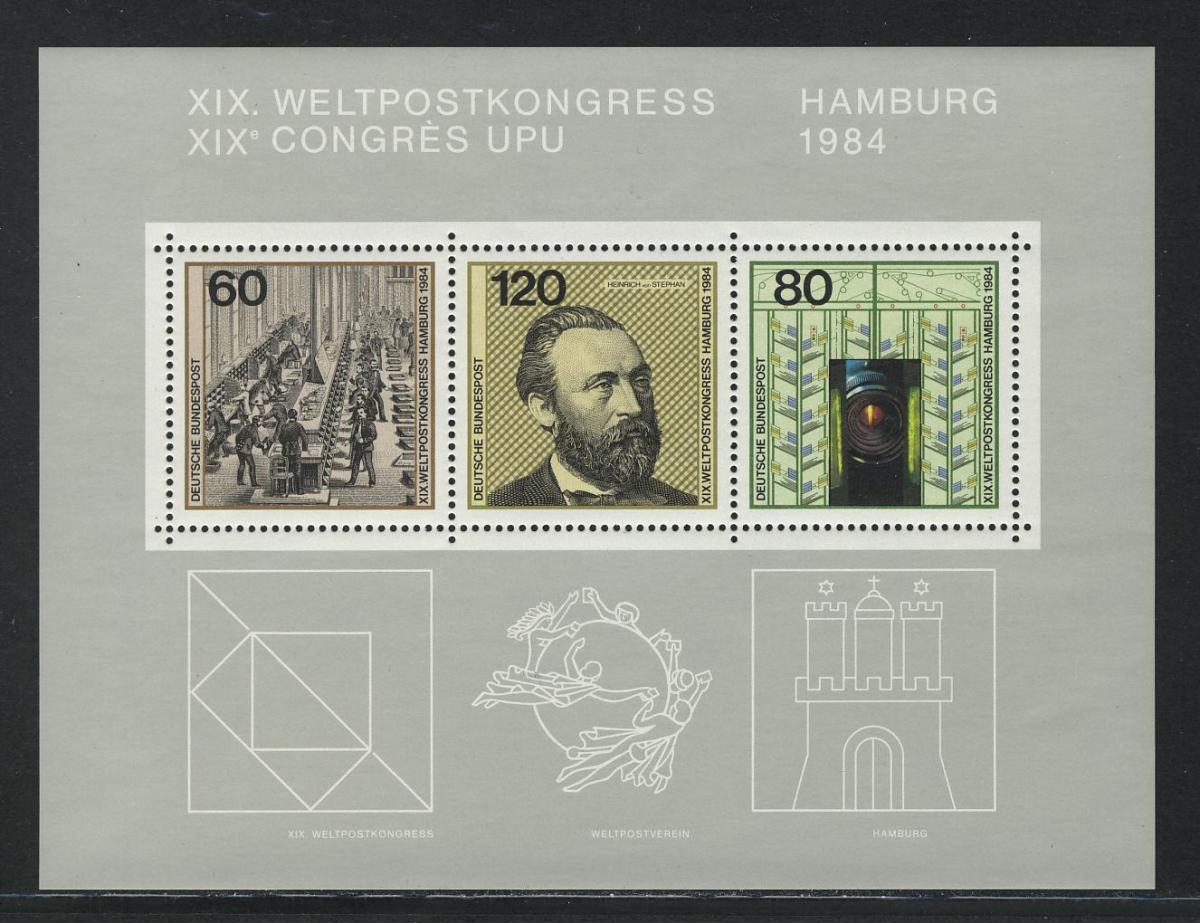 Block 19 Weltpostkongreß Hamburg 1984, postfrisch 0