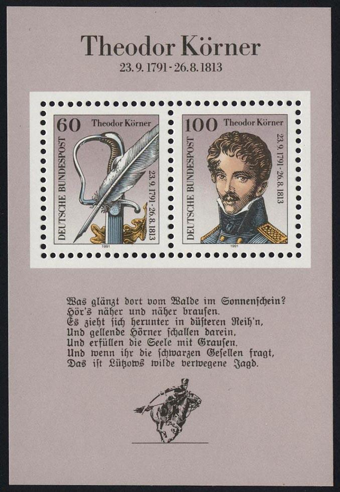 Block 25 Theodor Körner 1991, postfrisch 0