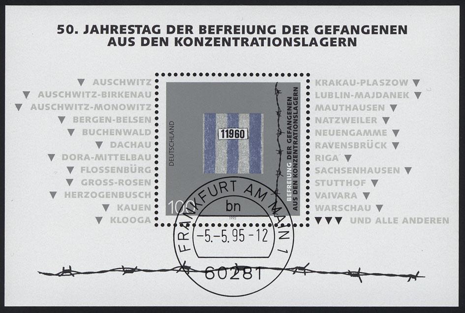 Block 32 Gefangenenbefreiung, VS-O Frankfurt / Main 5.5.1995 0
