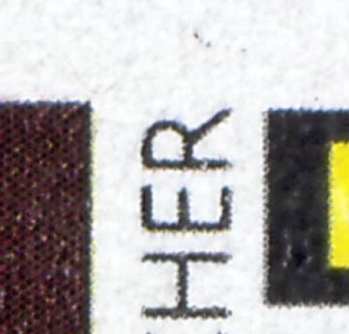 Block 33 Filmblock mit PLF 80-Pf-Wert schwarzer Bogen über dem R, ** 0