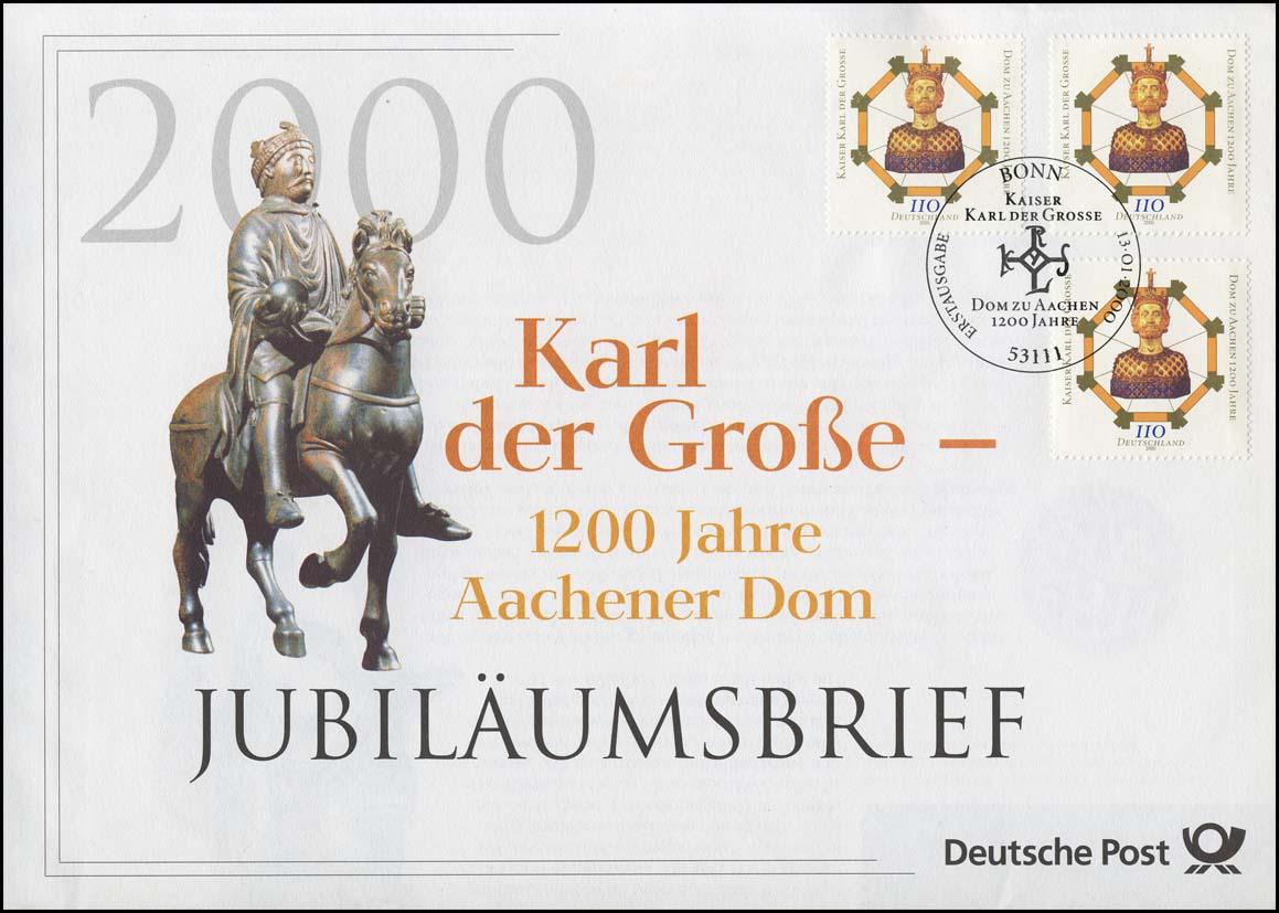 2088 Aachener Dom 2000 - Jubiläumsbrief 0