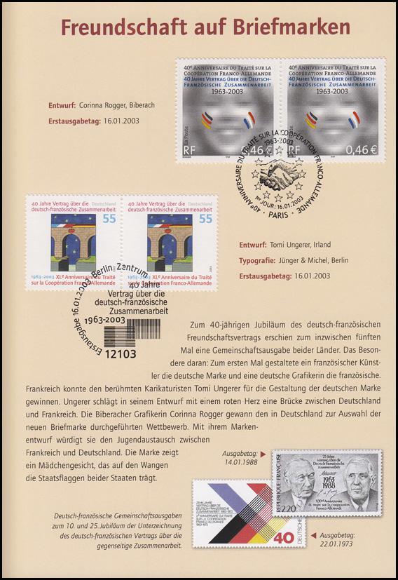 2311I Vertrag über Zusammenarbeit Deutschland-Frankreich - EB 1/2003, Type I 1