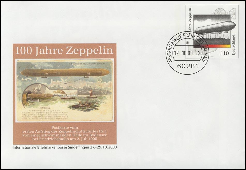 USo 17 Sindelfingen & Zeppelin 2000, VS-O Frankfurt 12.10.2000 0