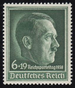 672y Reichsparteitag waagerecht geriffelt postfrisch **