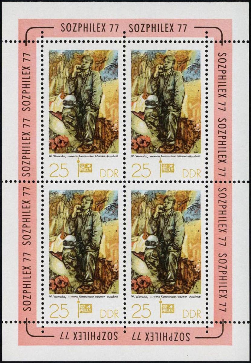 2248 SOZPHILEX-Kleinbogen 4x25 Pf, postfrisch 0